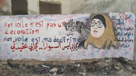 Maryam Pougetoux s'attire des soutiens jusque sur les murs d'Idleb, en Syrie