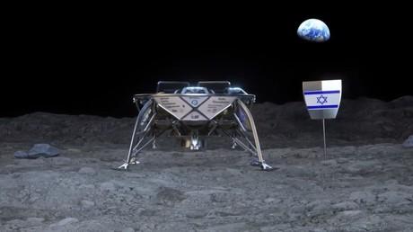 Israël compte lancer son premier engin spatial sur la Lune en décembre 2018