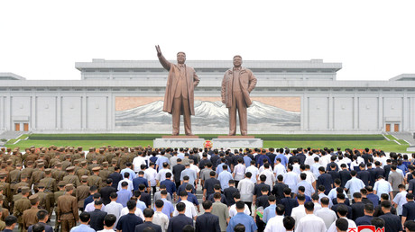 Pyongyang (image d'illustration).