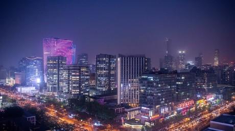 Le centre-ville de Pékin la nuit (image d'illustration).