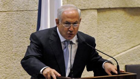 Le Premier ministre israélien Benjamin Netanyahou à la Knesset en 2009 (image d'illustration).