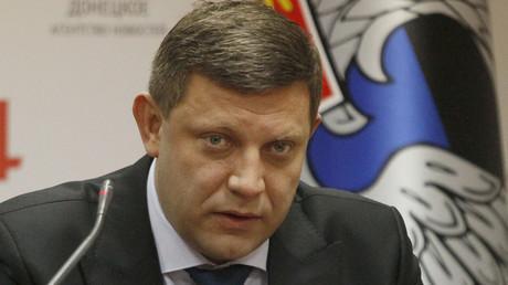 Alexandre Zakharchenko, dirigeant de la République populaire autoproclamée du Donetsk (RPD).