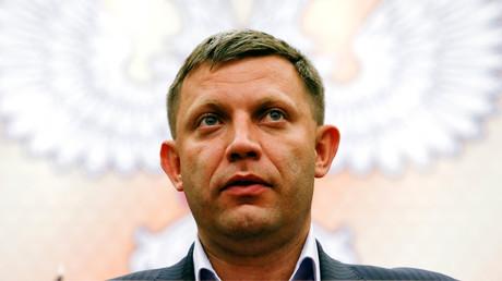 Alexandre Zakharchenko.