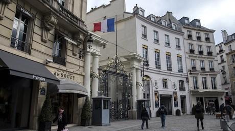 Le portail du ministère de l'Intérieur, place Beauvau à Paris, illustration ©CHRISTOPHE ARCHAMBAULT / AFP