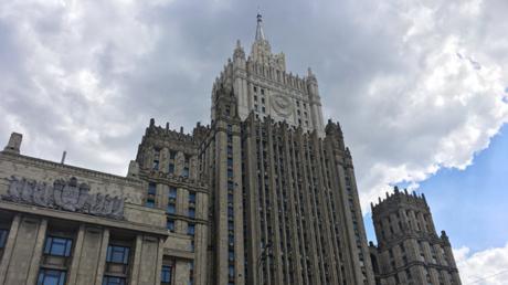 Immeuble du ministère des Affaires étrangères de la Fédération de Russie, place Smolenskaïa, à Moscou.