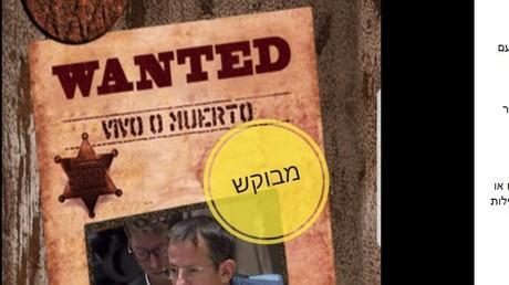 Un député du Likoud réclame «mort ou vif» un militant contre l'occupation israélienne