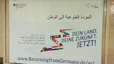 Campagne d'affichage du ministère de l'Intérieur allemand.