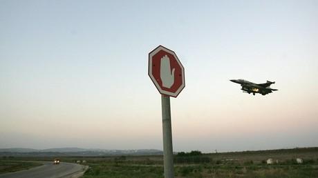 La défense anti-aérienne a procédé à des tirs près de Damas (image d'illustration).
