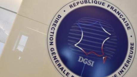 Logo de la DGSI (Image d'illustration).