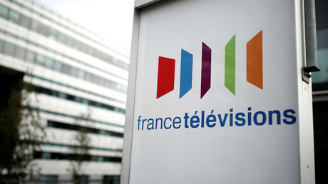 Logo de France Télévisions (image d'illustration).