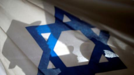 Drapeau israélien (image d'illustration).