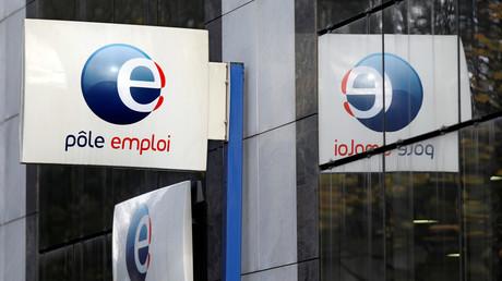 Une agence Pôle emploi (image d'illustration).