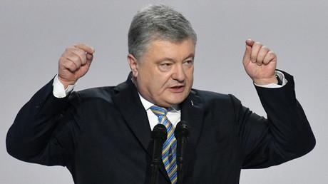 Le président ukrainien Petro Porochenko tient un meeting à Kiev, le 29 janvier 2019.