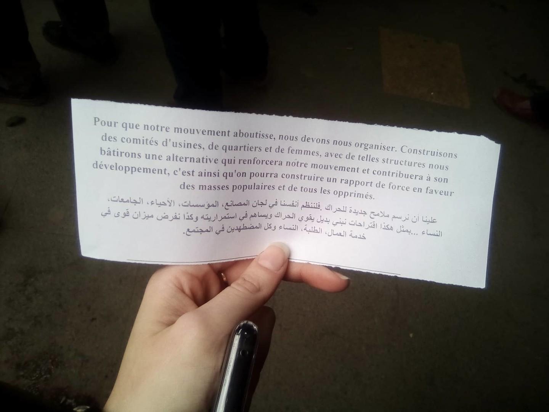 Manifestations en Algérie : au-delà du simple «dégagisme», une soif de participation politique