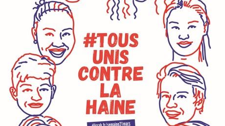 Lancement en France de la «Semaine d'éducation et d'actions contre le racisme et l'antisémitisme»