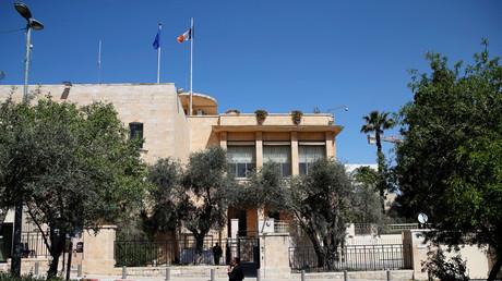 Devant le consulat français de Jérusalem, le 19 mars 2018 (image d'illustration).