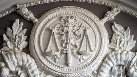 Symbole de la justice (image d'illustration)