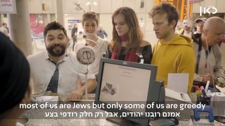 Le clip parodique de promotion d'Israël par la chaîne publique Kan : «La plupart d'entre nous sommes Juifs mais seuls certains d'entre nous sont avides.»