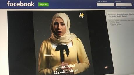 Vidéo d'Al Jazeera sur l'holocauste retirée des comptes de la chaîne