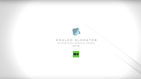 RT PROLONGE LE DÉLAI POUR LES INSCRIPTIONS AUX KHALED ALKHATEB MEMORIAL AWARDS 2019