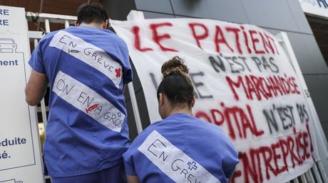 Grève à l'hôpital de la Pitié-Salpêtrière à Paris le 15 avril (image d'illustration).