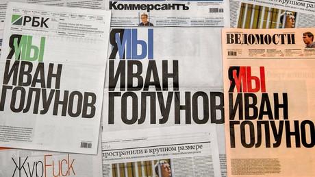 Les quotidiens russes, Vedomosti, Kommersant et RBK, publient une Une commune en hommage au journaliste russe Ivan Golounov.