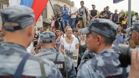 Les forces de l'ordre russes lors d'une manifestation en soutien à Ivan Golounov à Moscou (image d'illustration).