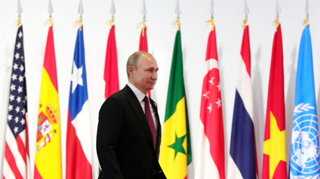 Japon : conférence de presse de Vladimir Poutine à l'issue du G20