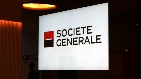Logo de la banque française Société Générale (photo d'illustration prise le 9 février 2017).