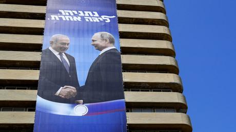 Une affiche avec Benjamin Netanyahou et Vladimir Poutine a été installée sur le bâtiment du Likoud. Photographie prise le 28 juillet 2019.