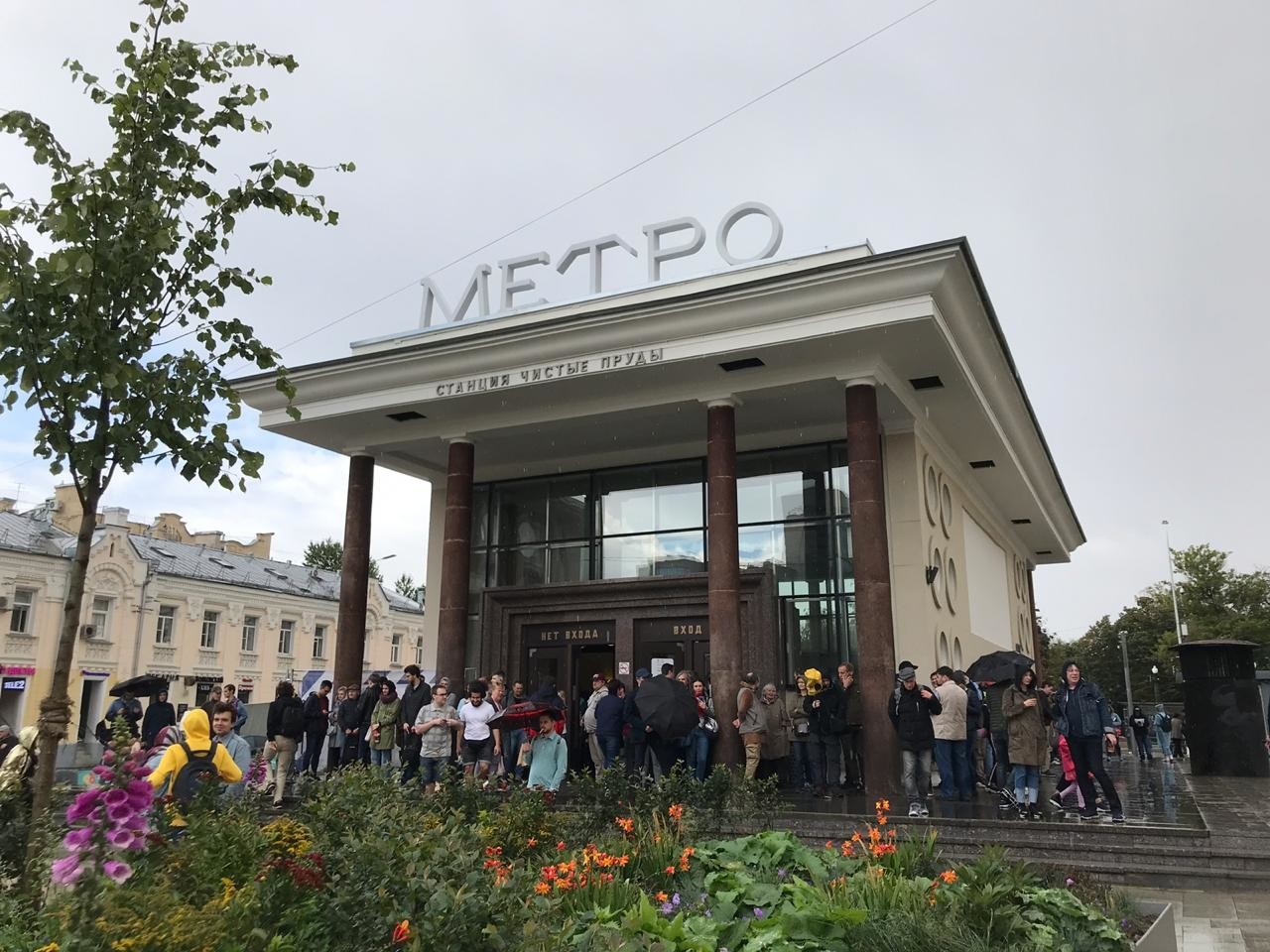 Manifestations à Moscou et Saint-Pétersbourg : de nombreuses arrestations (IMAGES)