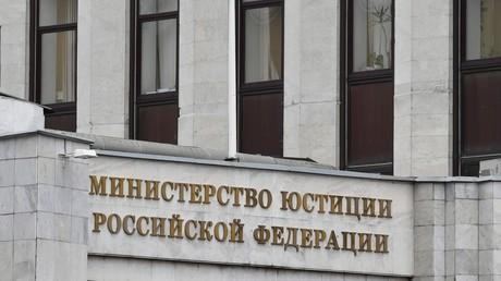 Le ministère russe de la Justice à Moscou