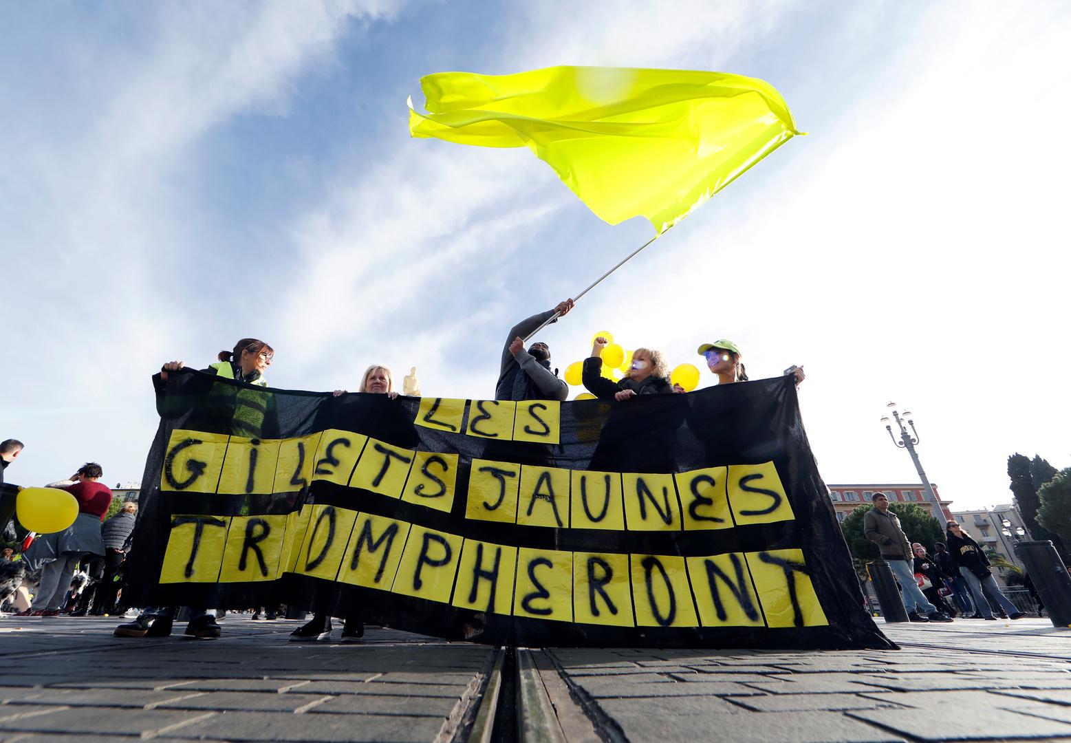 foto de Après l'acte 53 les Gilets jaunes poursuivent la mobilisation pour leur premier anniversaire