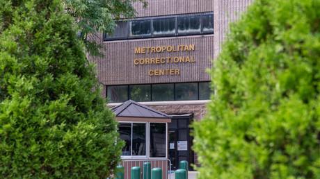 Le centre correctionnel métropolitain de New York où Epstein a été retrouvé mort.