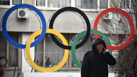 Le siège du Comité olympique russe situé à Moscou (image d'illustration).