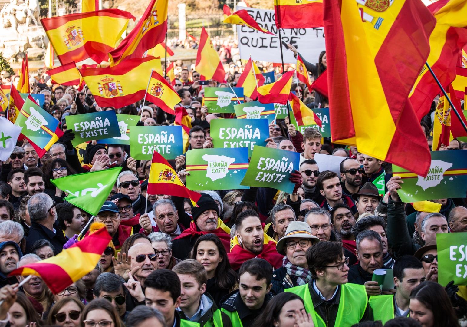 A l'appel de Vox, des milliers d'Espagnols manifestent contre le gouvernement d'union des gauches