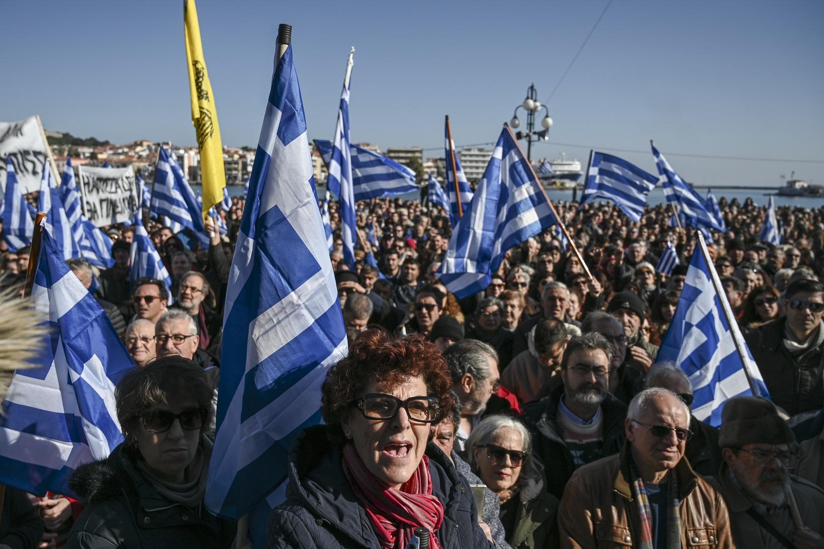 «Nous voulons récupérer nos îles» : des milliers de Grecs manifestent contre la présence de migrants