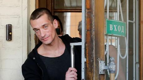 Piotr Pavlensky le 8 juin 2016 à Moscou (image d'illustration).