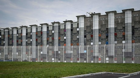 La prison de Fleury-Mérogis, le 21 mai 2019 (image d'illustration).
