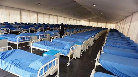 Un centre d'isolement de coronavirus COVID-19 au stade Sani Abacha à Kano, au Nigéria, le 7 avril 2020.