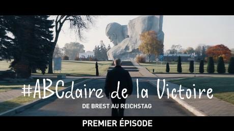 #ABCdaire de la Victoire : de Brest au Reichstag (premier épisode)