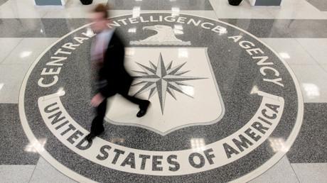 Le hall d'entrée du siège de la CIA à Langley, en Virginie (image d'illustration).