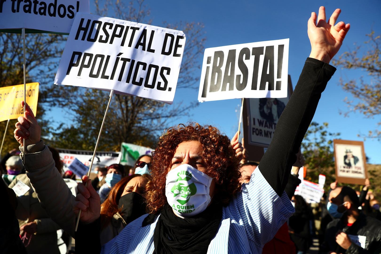 Le nouvel «hôpital des pandémies» suscite la polémique en Espagne