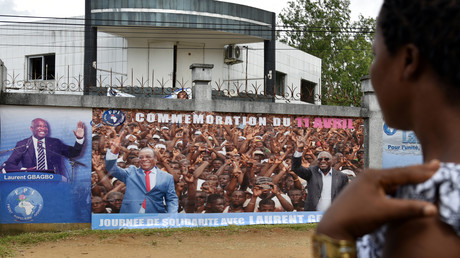 Affiche représentant Laurent Bagbo dans les rues d'Abidjan en 2015