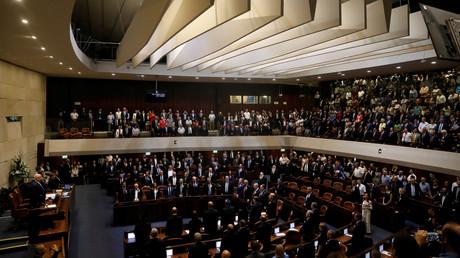 Cession de la Knesset en octobre (image d'illustration).