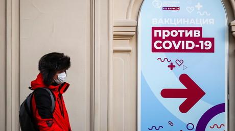 Extérieur d'un centre de vaccination à Moscou le 18 janvier (image d'illustration).
