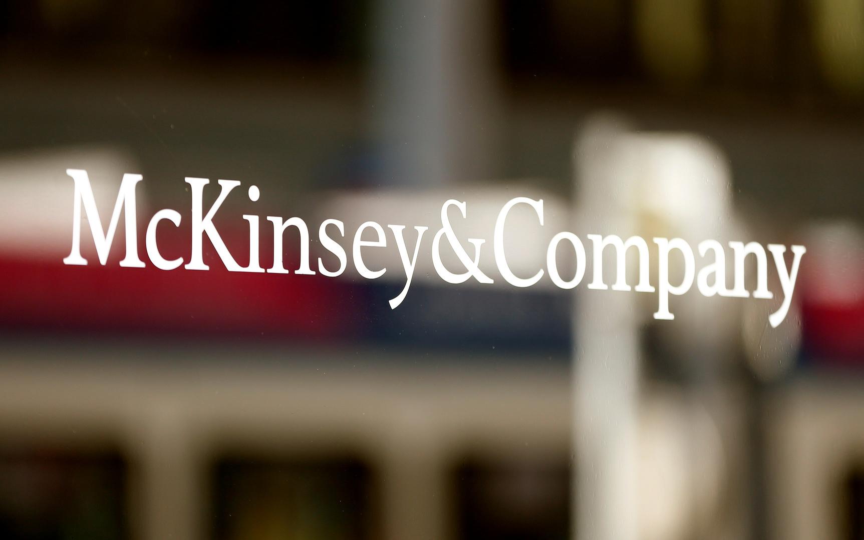 Crise des opiacés : McKinsey paiera 476 millions d'euros pour solder des poursuites judiciaires - RT en français