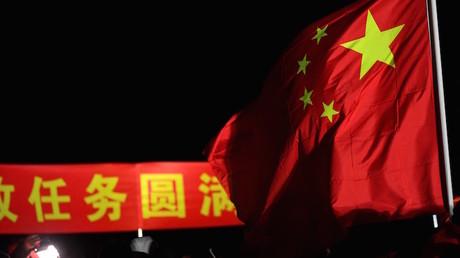 Drapeau chinois (image d'illustration).