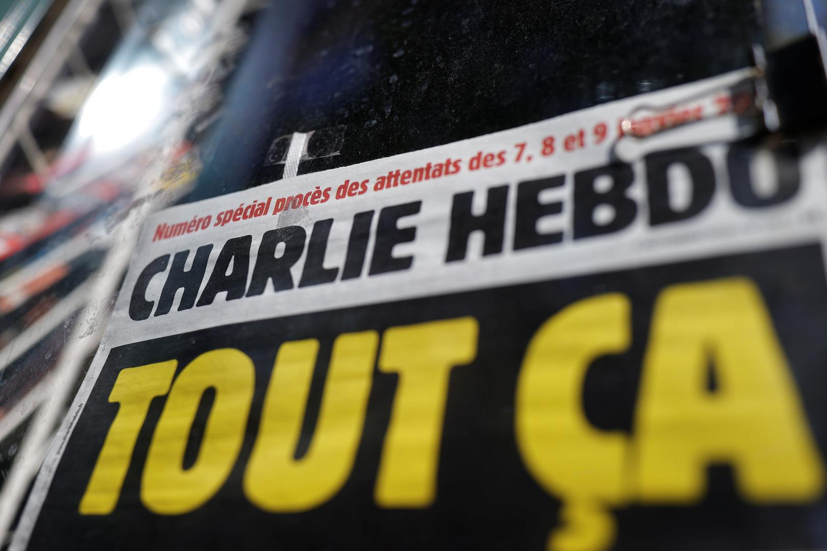 Charlie Hebdo Magazin