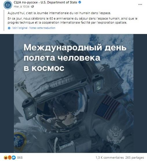 «Trous du c**» : colère russe après un message américain sans mention de Iouri Gagarine